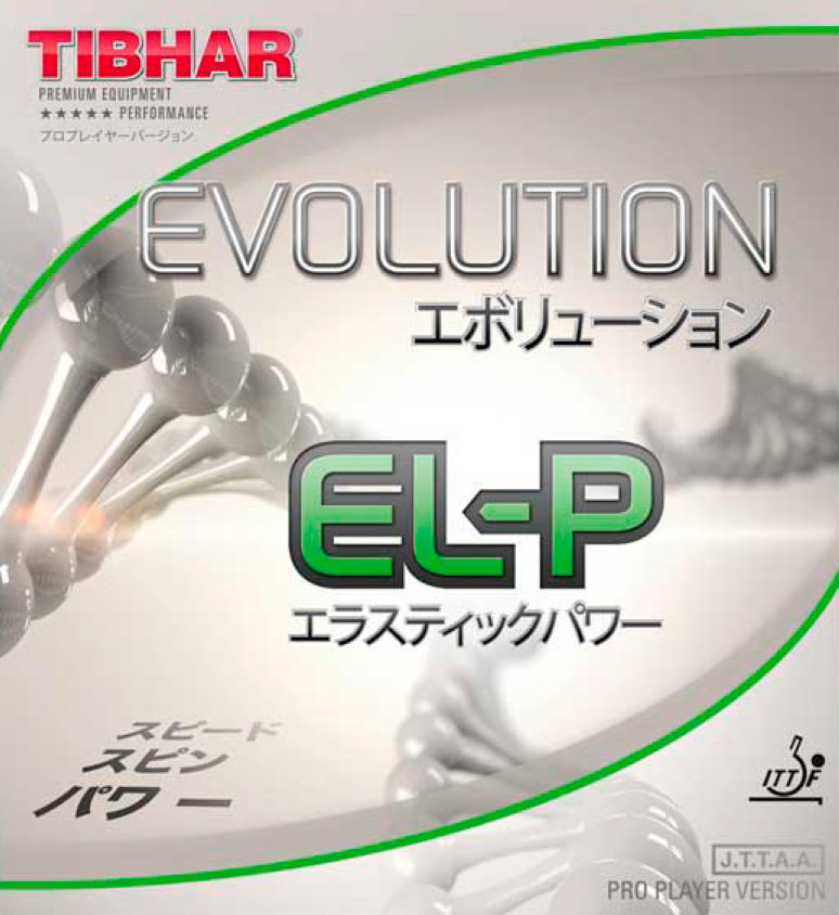 TIBHAR EVOLUTION EL-P