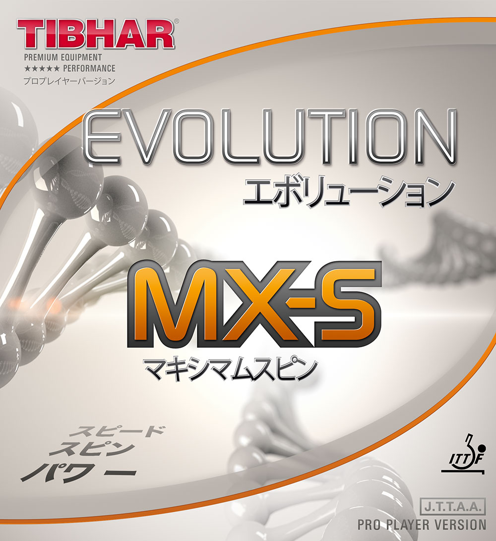 TIBHAR EVOLUTION MX-S <B><I> NEW!!! </B><I>